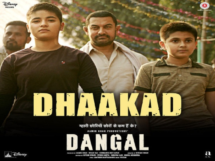 1480012222735-dhaakad-song-from-aamir-khans-dangal-bollywoods-anthem-on-women-empowerment